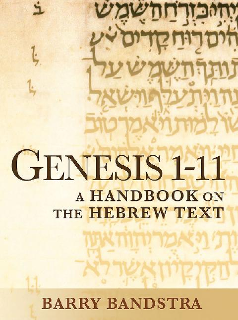 The Genesis Generation Challenge Will Turn Passion Into Reality For Up To A Suite Of Text And Video Chat More Information About