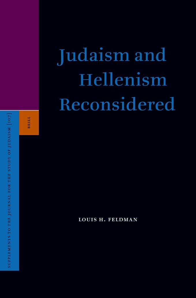 a history of hellenistic judaism Abebookscom: the cambridge history of judaism, vol 2: the hellenistic age (9780521219297) and a great selection.
