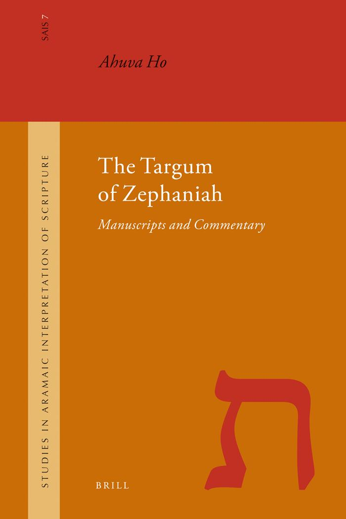 The Targum of Zephaniah: Manuscripts and Commentary ...